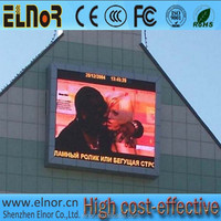 xxx video hd full color outdoor P8 led wall panel