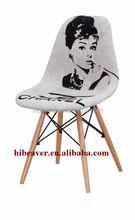 Eiffel Molded Plastic Side Chair Wood Dowel Base ChairsHBRFC3020