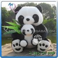 Mini Qute 40 cm kawaii 2 in 1 stuffed animals panda bear dolls plush boneca pelucia brinquedos boys toys NO.MQ 129