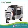 3 passenger electric rickshaw DC brushless motor electric 3 wheel tricycle china manufacturer supply