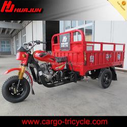 3 wheel motorcycle 150cc