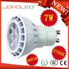 Free Sample! Factory Price Energy Saving Plastic E27 5w 7w Dimming 6w Led Lighting Bulb
