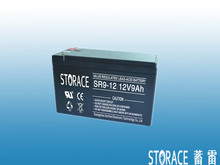E-scooter Battery 12v 9ah rechargeable battery