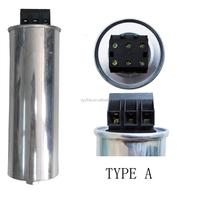 10KVAR three phase capacitor