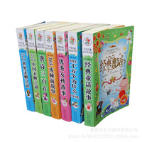Magic colour painting book flip childrens story books