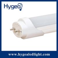 20w High brightness led light tube tube8