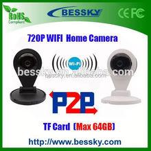 mini camera module,mini dvr 808 car key chain micro camera,solar hidden camera