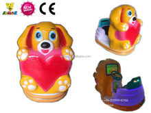 New Arrival 10 inch MINI DOG Coin Operated Indoor Kiddie Ride Game Machine with 15 Games for sell -Emily:+86-159999-62502