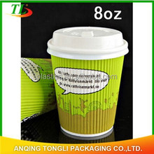 80z custom printed corrugated hot drinks/cold drinks coffee paper cups with lid