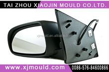 perfect plastic car mirror lamp mold making