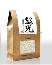 60x90cm PP woven bag wheat flour bag, flour sack, wheat flour packing bags