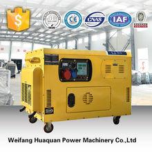 12 kv permanent magnet silent generator alternator for sale
