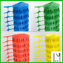 dog sports field used waring safety net