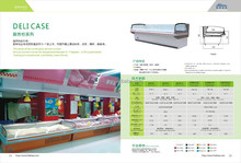 built in platform curved glass service counter meat case Freezer