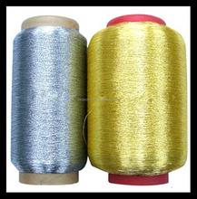 High tenacity pure silver metallic yarn polyester material