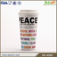 Insulated PP Plastic Cups with Screw on Lid