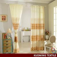 Design new coming home curtain/drapery with valance
