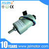 reversible encoder micro electric 12v dc gear motor