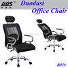2015 morden high back swivel black reclining mesh office chair with headrest and adjustable lumbar support B455