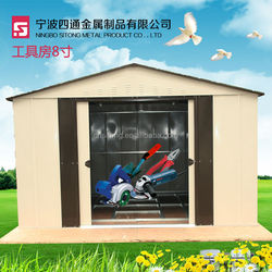 cream galvanized steel sheet metal garden shed prefabricated tool house