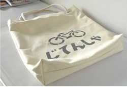 Online Shopping Washable Own Band Cotton Promotional Cheap Logo shopping bags