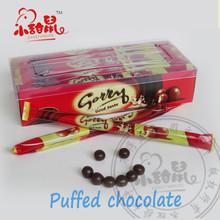 Dark Chocolate Ball Compound Puffed Chocolate Candy
