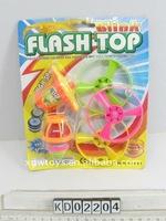 Flash Spinning Top, Flashing Top, Peg Top