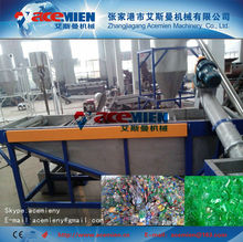 pet recycling machinery/pet recycling line
