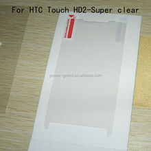 3-Layer PET Anti-scratch Screen protector for HTC Touch HD2