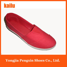 classic Slip on casual loafers