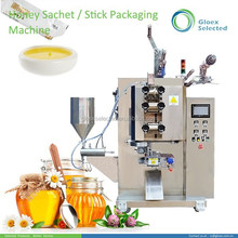 Higher stability automatic sachet packing machine for coffee mate
