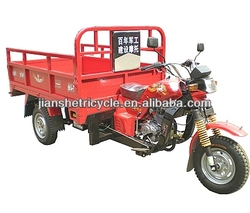 China 3 wheel motor tricycle 250cc