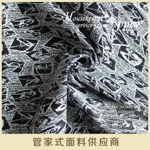 2015 popular POLY/SP shiny jacquard duvet cover jacquard woven blanket