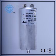 Reasonable price instead capacitor