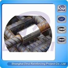2.0,2.5,3.0,3.5,4.0mm pitch construction material rebar couplers korea/Bar Splice