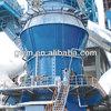Cement Vertical Mill/Vertical Cement Mill/Cement Vertical Roller Mill