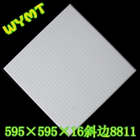 hot sales gypsum ceiling tiles designs 595*595*16mm