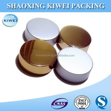 aluminum screw caps for cosmetic jars