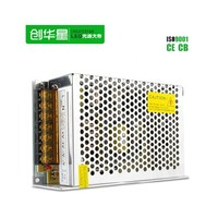 2 warranty 24v led switching power source 150w led driver