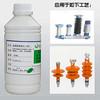 bulk cyanoacrylate glue