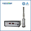 IUIP500 ultrasonic extraction of intracellular material device