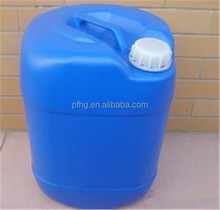 Factory glacial acetic acid 75(CAS No. 64-19-7)