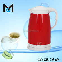 Red shining industrial electric kettles with heat preservation pot
