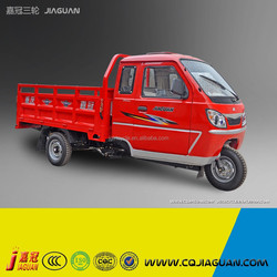 China 3 Wheel Car For Sale With high Quality