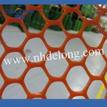 Arancio/verde rete di plastica
