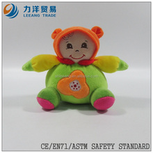 cute/lovely baby plush/stuff toys/animal toys/plush doll with ring/green doll , Customised toys,CE/ASTM safety stardard