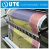 Injekt solvent water-repellent exquisite technology mesh wrap decorative printed car wrap