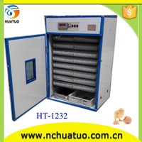 Cheapest price large size egg incubator seed germination incubator for selling