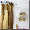 China professional hair factory wholesale price nano virgin temple double drawn hair extensions