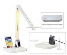 modern multifunctional usb led desk lamp with phone docking station
